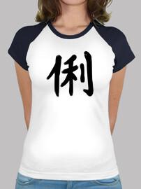 Smart kanji