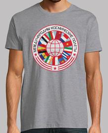 Soviet International Space Flight Area