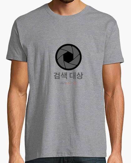 Camiseta SOY OBJETIVO COREANO