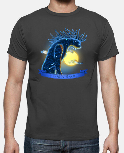 Spirit of the forest - Man T-Shirt