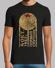 Sputnik First Satellite Gold Edition