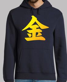 Sudadera kanji 'kane' (dinero, oro)