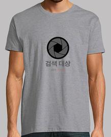 suis but coréen