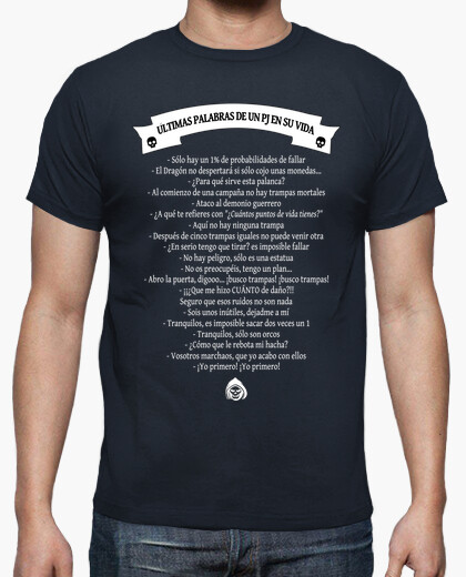 T-shirt dungeons and dragons - le ultime...