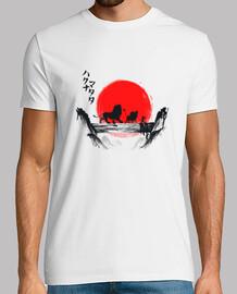 t-shirt haikuna matata