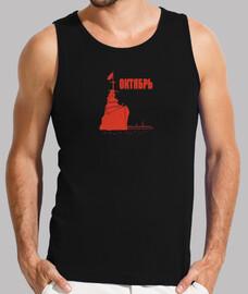 t-shirt the aurora cruise
