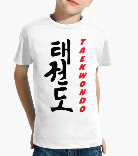 Taekwondo / tae kwon do children's clothes