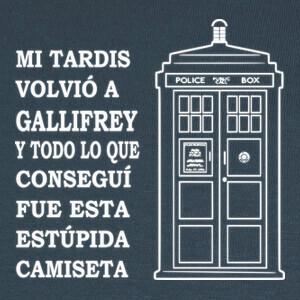 Tardis - Gallifrey T-shirts