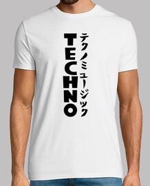 techno japan musik