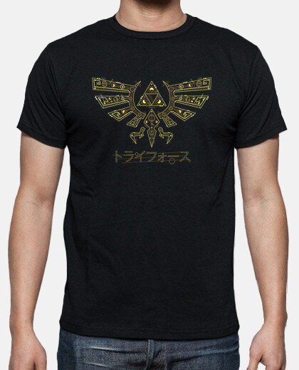 Techno Triforce - T-shirt homme