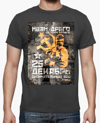 Tee-shirt Rocky IV: Ivan Drago (Golden Edition) (édition d'or)