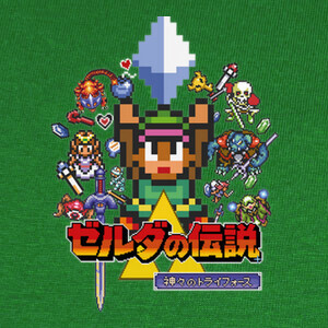 Camisetas The Legend of Zelda - A Link to the Past