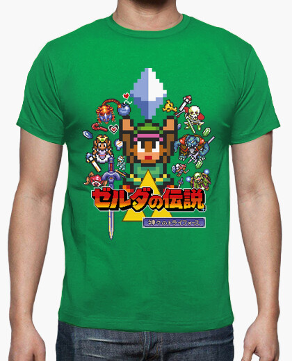 Camiseta The Legend of Zelda - A Link to the Past [H]