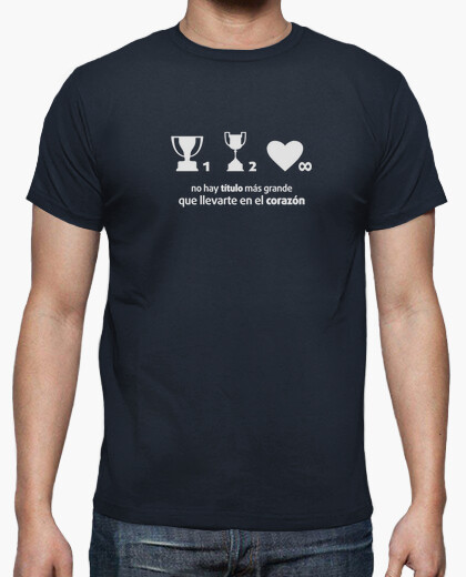 There is no greater title t-shirt