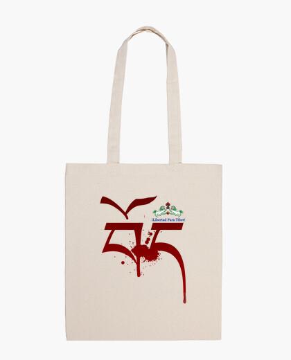 Tibetan blood bag