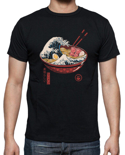 Ansehen T-Shirts food & drinks