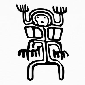 Tee-shirts Tribal Petroglyphe Alien 2