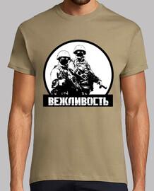 Tropas de élite del Ejército Ruso