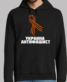 Ucrania Antifascista