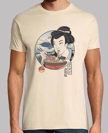 una muestra de la camisa de japón para hombre