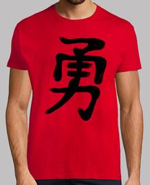 valore kanji (yuu)