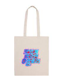 vibrazioni coreane /// borsa a tracolla / bianca