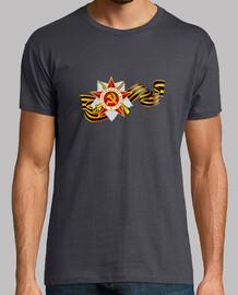 Victoria Soviética