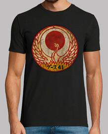 Vintage Emblem 41th Special Unit