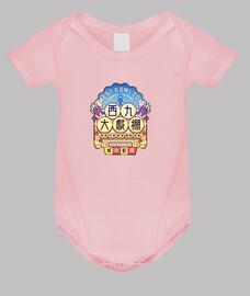 west kowloon // body para bebé / rosa