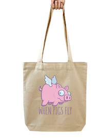 When Pigs Fly with Text