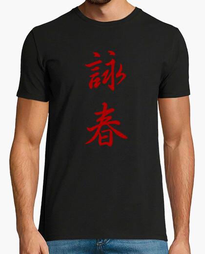 Camiseta wing chun color sólido rojo
