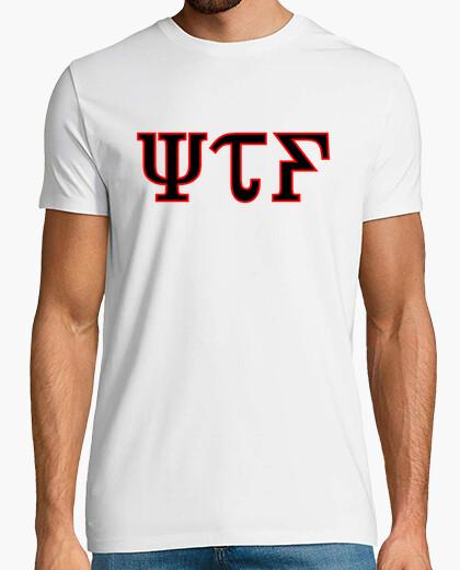 Tee-shirt Wtf - ce que la fraternité de baise - rouge / noir