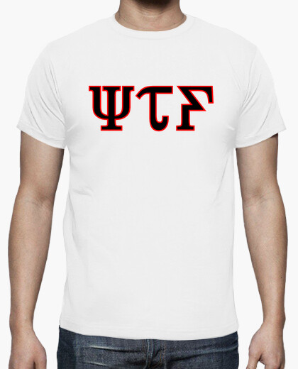 Wtf - what the fuck brotherhood - red / black t-shirt
