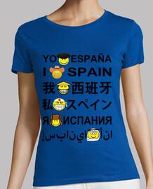 YO:)ESPAÑA en 6 idiomas :Español, inglés, chino, japonés, ruso y árabe.
