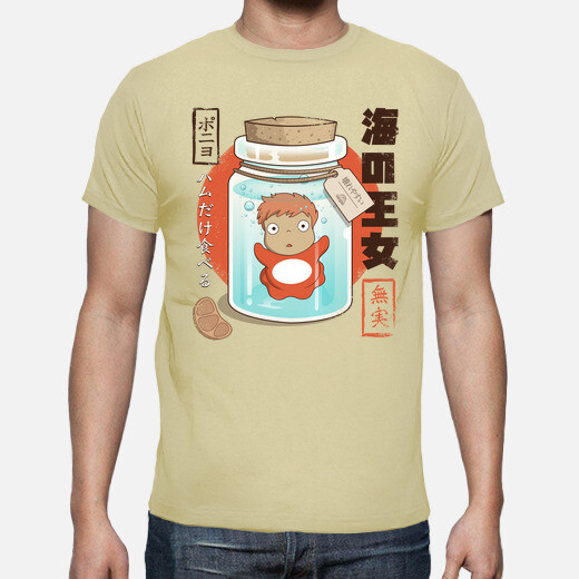 Camiseta from the bottom of the sea