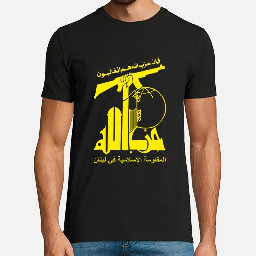 Camiseta Hezbollah, Eje de la resistencia...
