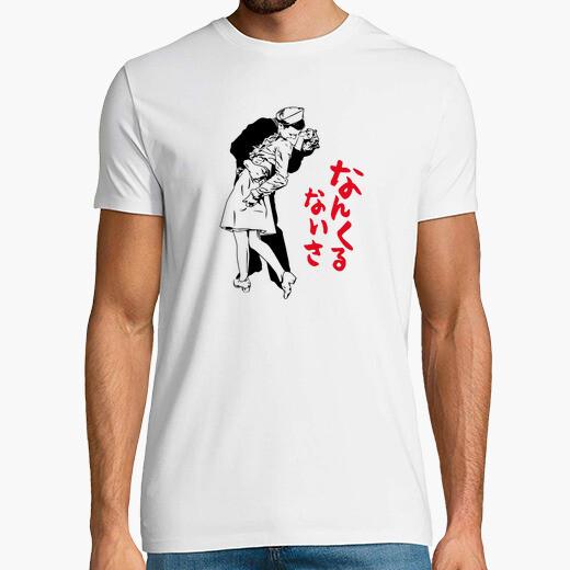 Camiseta NANKURUNAISA
