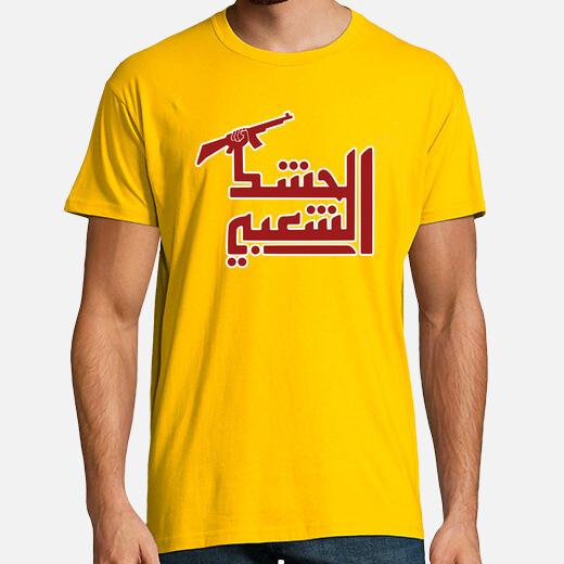 Camiseta Popular Mobilization Forces. Logo