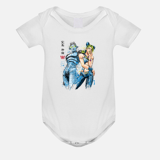 Ropa infantil Stone Free Watercolor