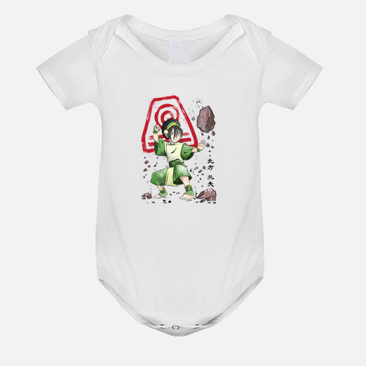 Ropa infantil The Power of the Earth Kingdom