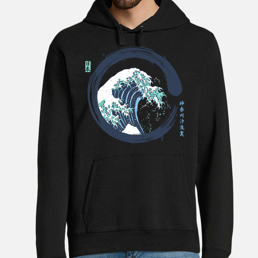 the wave enso vintage